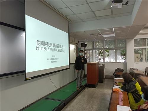 從間接到直接統治:以1912年吉隆坡華人暴動為核心