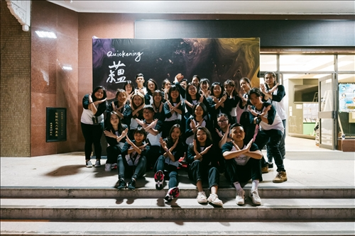 TEDxTamsui 2020 - Quickening蘊