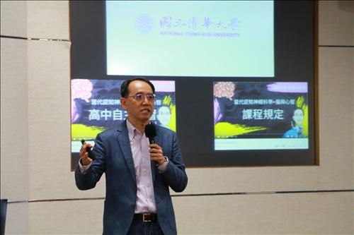 邀請國立清華大學焦傳金特聘教授兼教務長,進行「教學的創新與跨領域」之課程設計教學研習