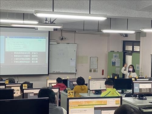 (211) iClass 課程設計與課堂模式工作坊-2