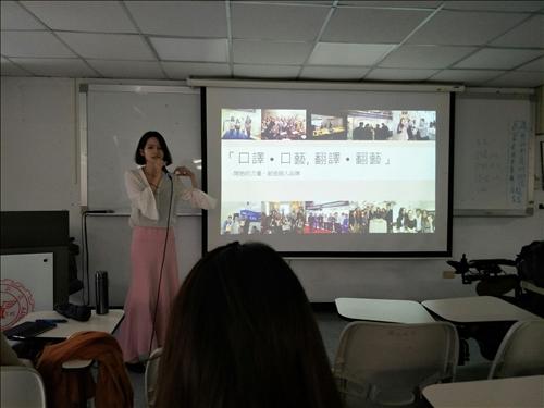 從事醫材(植體)公司俄羅斯業務代表的張庭瑜小姐蒞校分享口譯工作的經驗