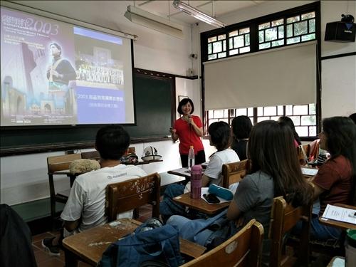 國際民間藝術組織台灣分會執行長郭麗敏女士來校分享從事台灣-中亞藝術行政工作經驗