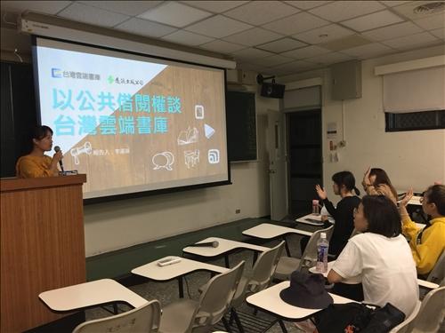 講者上課與同學聽講情形01