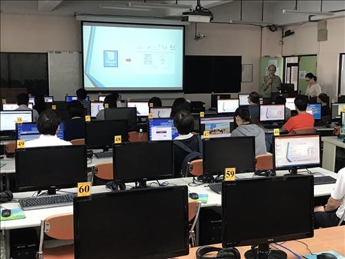 iClass學習平台-第四梯次