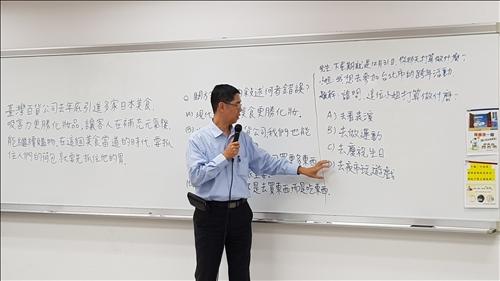 華語測驗研習
