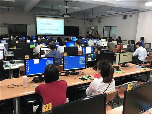 iClass學習平台-第二梯次