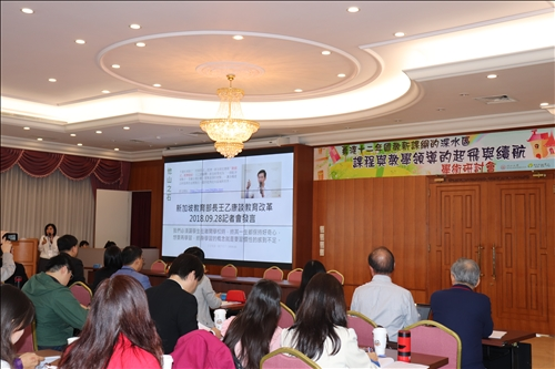 臺師大陳佩英進行專題演講,分享世界教育改革的核心。