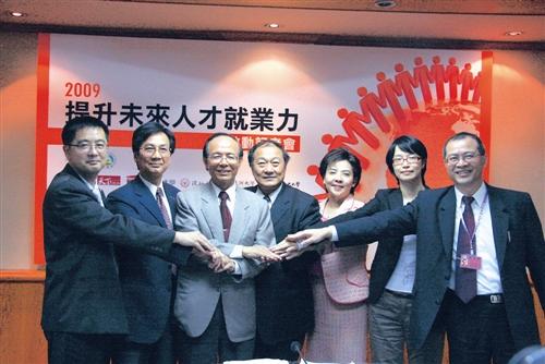 提昇未來人才就業力 淡江 Cheers研討會5/2報名截止