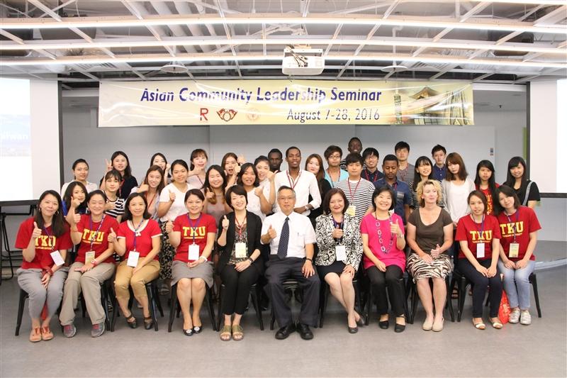 本校國際處與日本姊妹校立命館大學與韓國姊妹校慶熙大學共同舉辦為期三週(8月8日至8月28日)的「2016 Asian Community Leadership Seminar (2016亞洲領導營)」。活動過程中,學員學會尊重差異、展現該國文化的多樣性、以及學習具備良好心態發展前瞻性及未來性的視野。