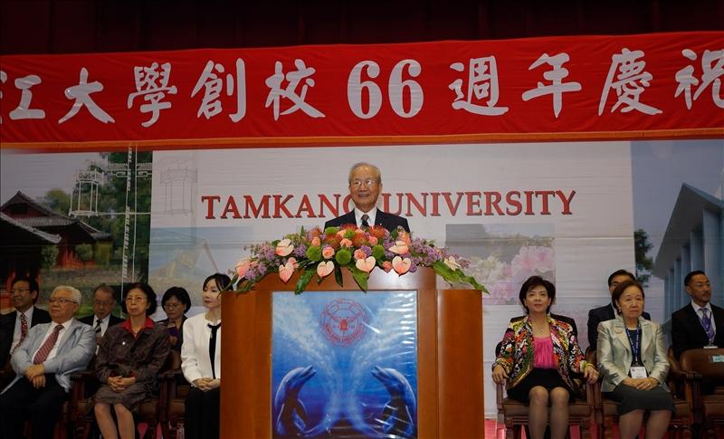 淡江66 生日快樂