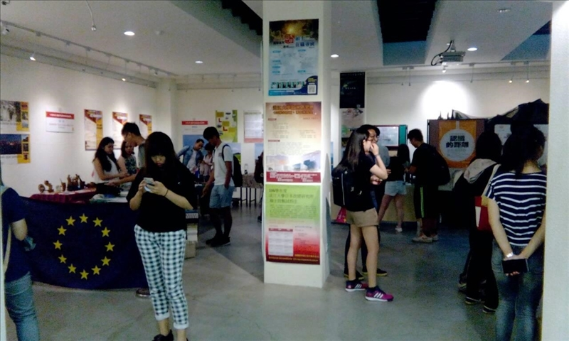 國際化知識庫及文化展 呈現國際研究學院的特色