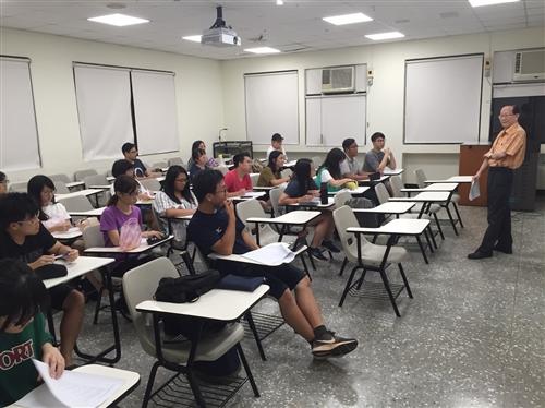 新聞英文閱讀班