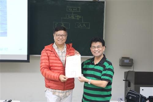 機電系企業導師請益─企業導師專題演講─ISO9000工業認證