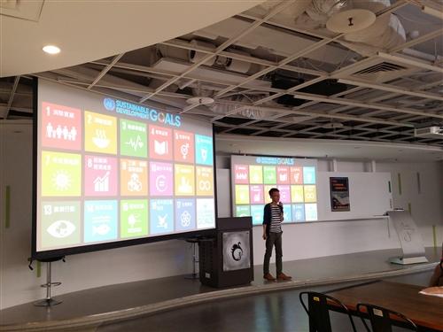 「永續」不只是環境保護:從氣候跨到SDGs