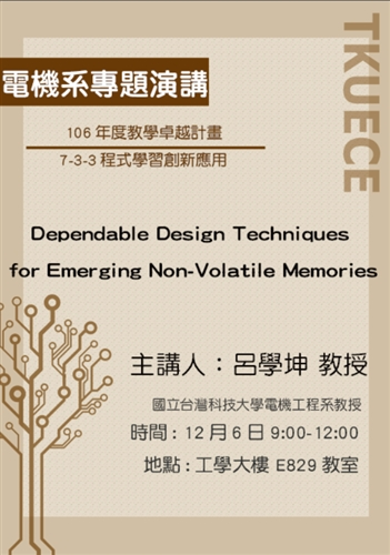Dependable Design Techniques for Emerging Non-Volatile Memories