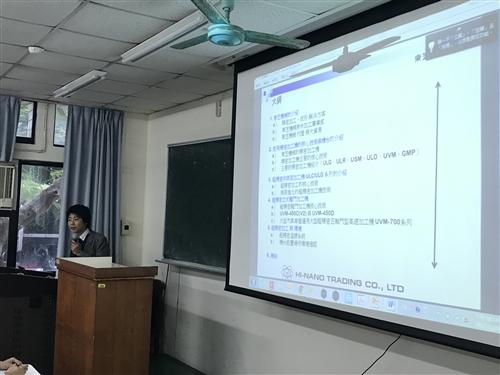 機電系演講--日本精密機械之發展近況、趨勢及其在超精密加工上之應用