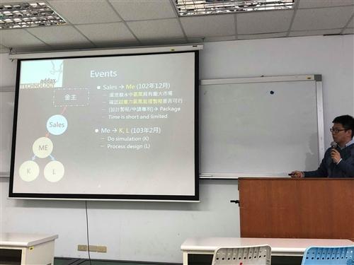 技術研發與專利申請之實務經驗分享