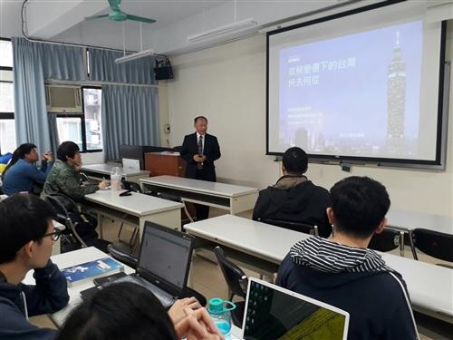 水環系----敬邀參加3-5-5產學創意合作推廣專題演講〜氣候變遷下的台灣何去何從