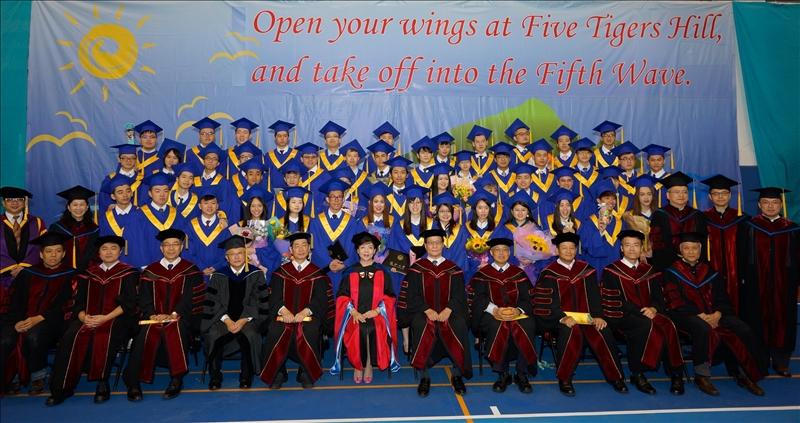 蘭陽校園第9屆畢業典禮, 6月3日上午10時在蘭陽校園紹謨紀念活動中心舉行。今年蘭陽校園190名應屆畢業生,包括來自聖多美普林西比、吐瓦魯、海地、索羅門群島、巴拉圭、宏都拉斯、馬來西亞、馬紹爾群島、中國等9個國家15名境外生。畢業典禮全程以英語進行。校長張家宜親自主持典禮,宜蘭縣政府教育處督學(代表縣長)、宜蘭市市長江聰淵應邀出席盛會。
