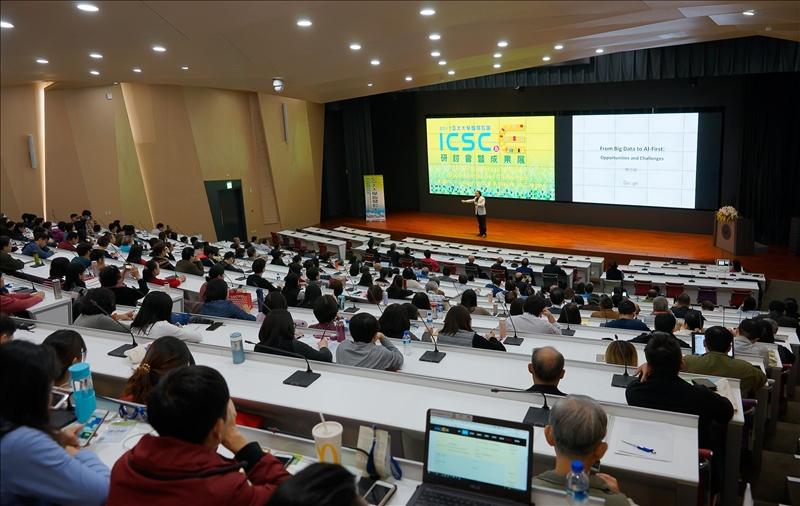 校園數位轉型-大數據應用實務