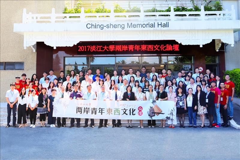 國際處於7月2日至7日在淡水校園舉辦兩岸青年東西文化論壇,總計兩岸16校95人參與。