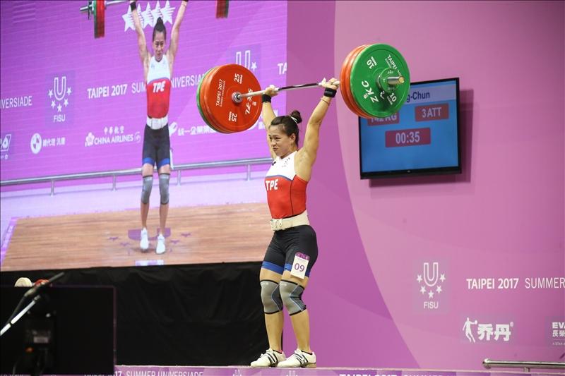 「2017臺北世界大學運動會」舉重項目於8月20日至8月25日連續6天在淡水校園紹謨紀念體育館進行比賽。