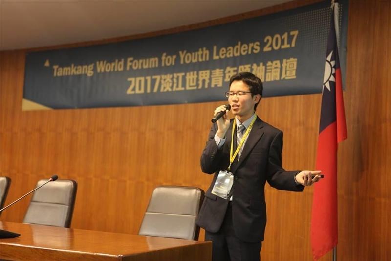 世界青年領袖論壇增進學生評析全球議題的能力