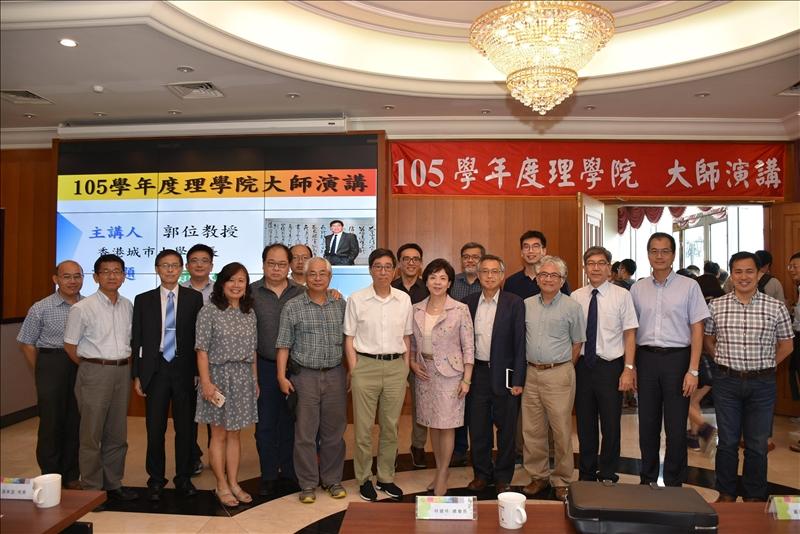 理學院國際大師級講座,邀請香港城市大學校長郭位於6月24日下午在淡水校園覺生國際會議廳,針對「霾害」進行專題演講。