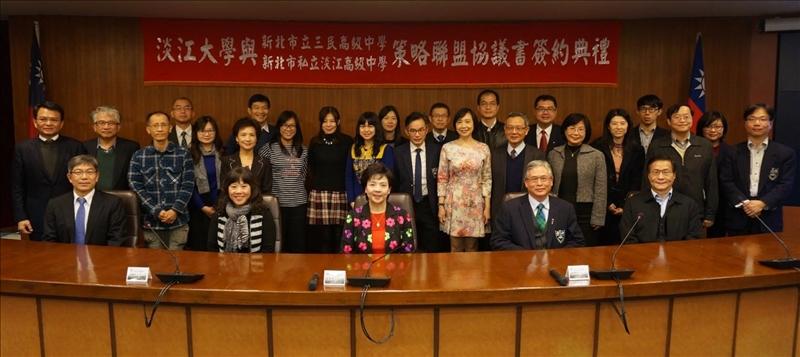 本校於12月8日與新北市立三民高中、私立淡江高中簽訂策略聯盟協議。