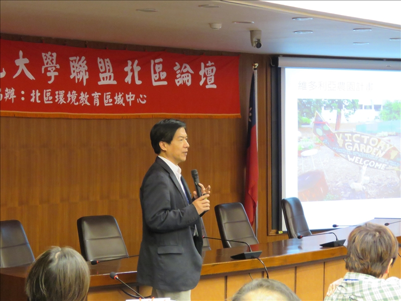 臺灣綠色大學聯盟落實「生活即環保」