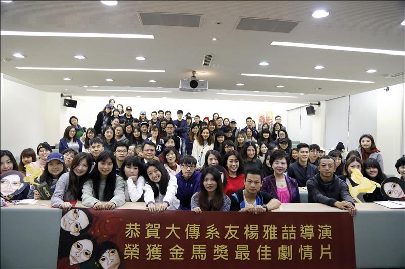 大傳系「影視分鏡與剪輯」課程,12月5日邀請楊雅喆返校演講,分享他如何用「鏡頭說故事技巧」。