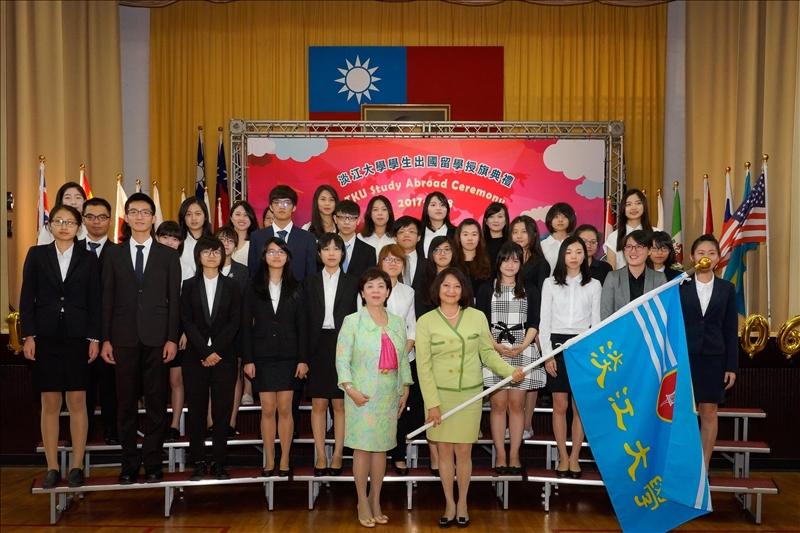 本校於6月20日在淡水校園學生活動中心,舉辦106學年度學生出國留學授旗典禮。