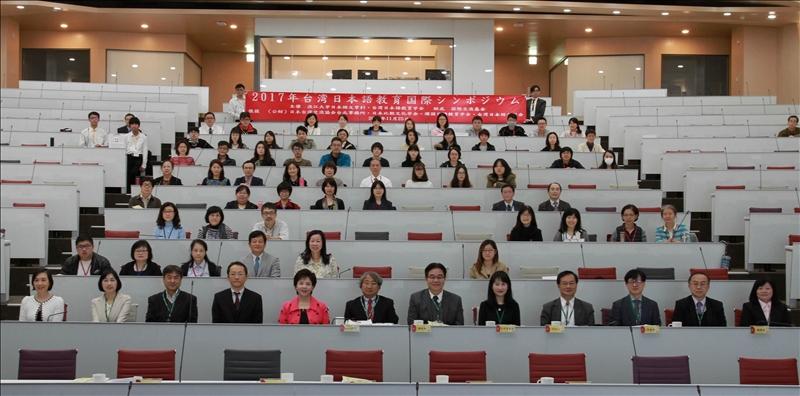 日文系、村上春樹研究中心與台灣日語教育學會,於11月25日聯合舉辦「2017年台灣日語教育國際學術研討會」。