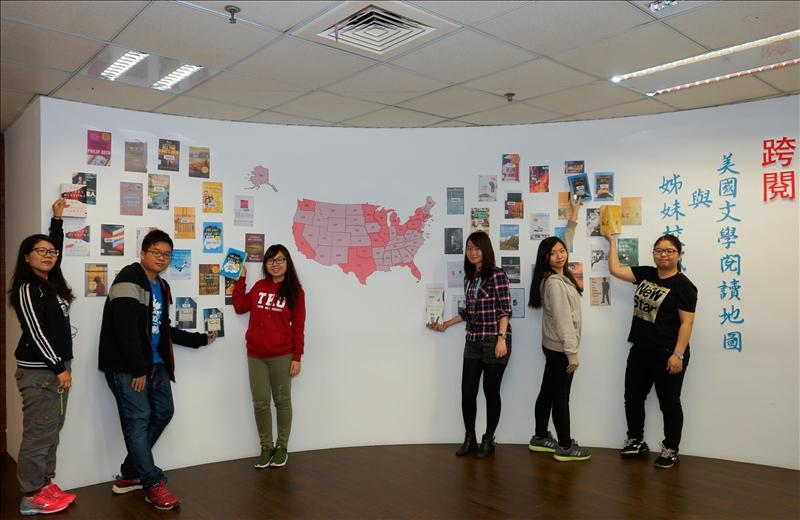 「跨‧閱:美國文學閱讀地圖與姐妹校城市」