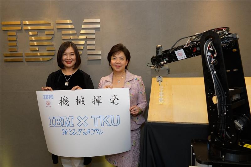 本校與IBM共同打造智慧機器人 開啟產學合作新願景