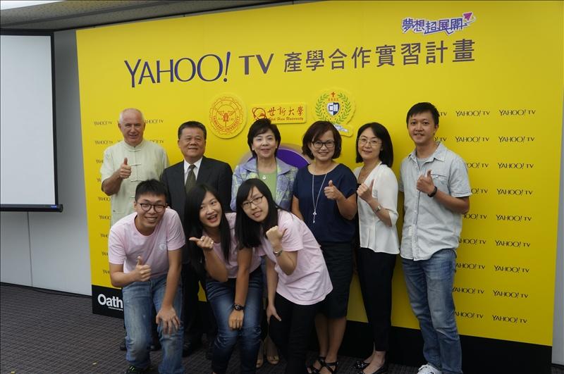 張校長參加Yahoo TV 產學合作實習計畫