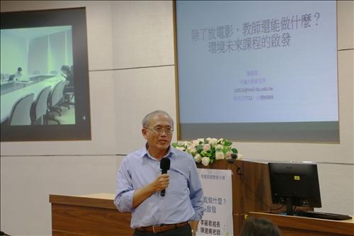 陸研所教學特優陳建甫老師分享教學經驗