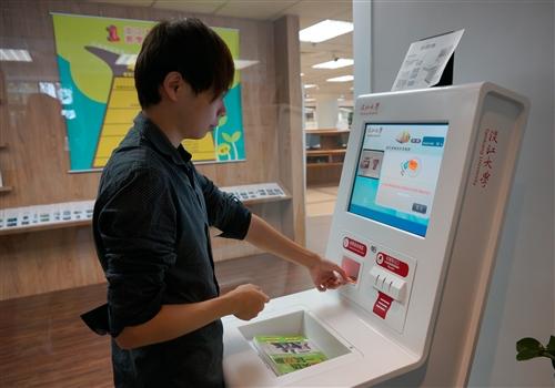 圖書館創新服務啟用RFID智慧型自助預約借取還書系統。