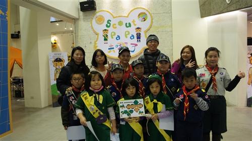 「童心協力,穿越四十!」童軍團舉辦40週年系列活動。