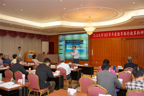 「臺灣高等教育面臨少子高齡化衝擊之因應對策」:本校舉辦103學年度教學與行政革新研討會。