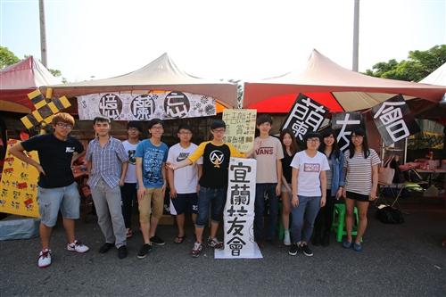 學務處舉辦「食尚玩家,新嚐台灣」聯合文化週活動。