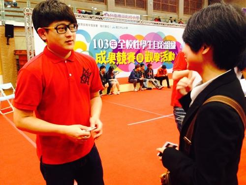 103年全校性學生自治組織成果競賽本校學生會再度榮獲「特優獎」!