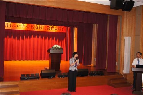 本校與陳水來文教基金會共同舉辦「2014淡江大學校友校長教育高峰會」。