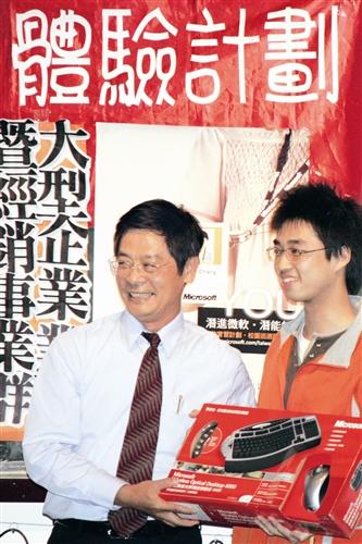 台灣微軟總經理龔書哲談職場甘苦