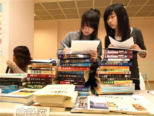 二手書拍賣 同學省荷包