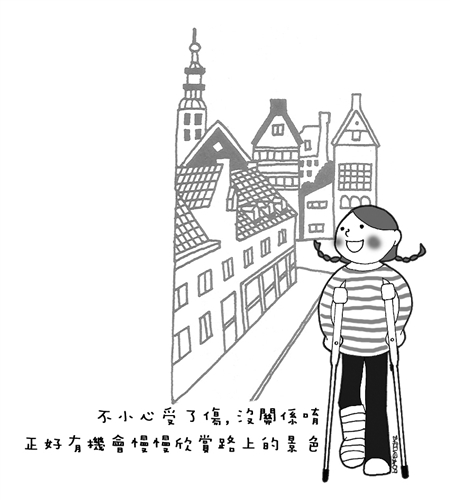 勵志繪本-慢遊城市(一)