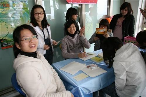 蘭陽校園活動