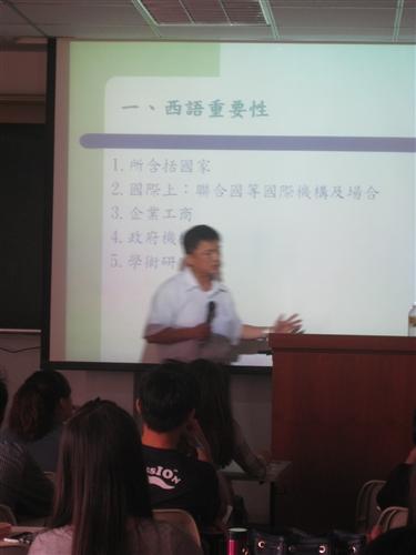 西語系 西語學習與翻譯應用:口譯的經驗與技巧