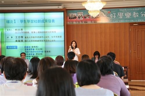 102年度學習與教學中心「好學樂教分享日」研討會