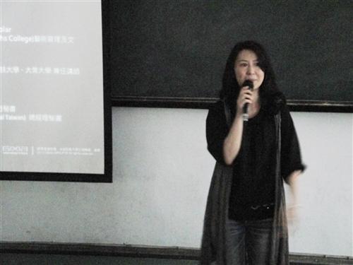 全球區域文創群聚-節慶行銷與文創策展